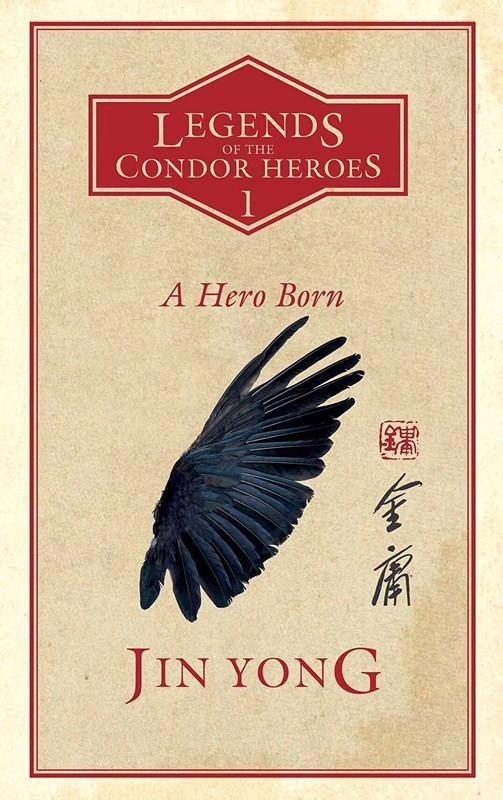 《射鵰英雄傳》英文版將在明年問世。圖為英文版封面。(圖片擷取自Amazon)