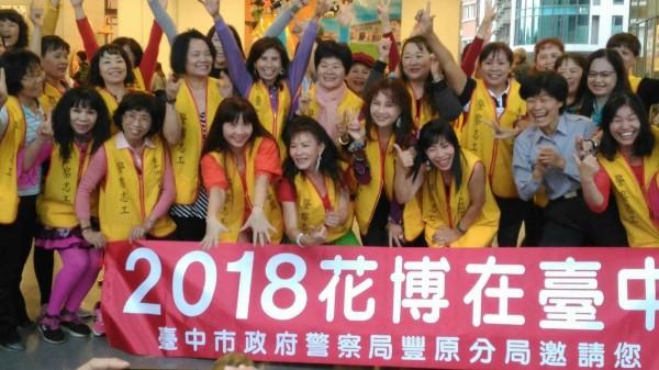 豐原警分局志工在豐原火車站「快閃」宣傳「2018花博在台中」!(豐原分局提供)
