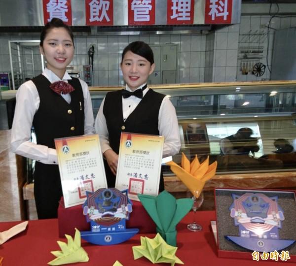 楊梓凌、徐珮娟在餐服職種競賽贏得優勝。(記者李容萍攝)
