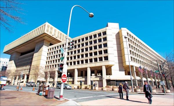 美國聯邦調查局(FBI)。(美聯社檔案照)