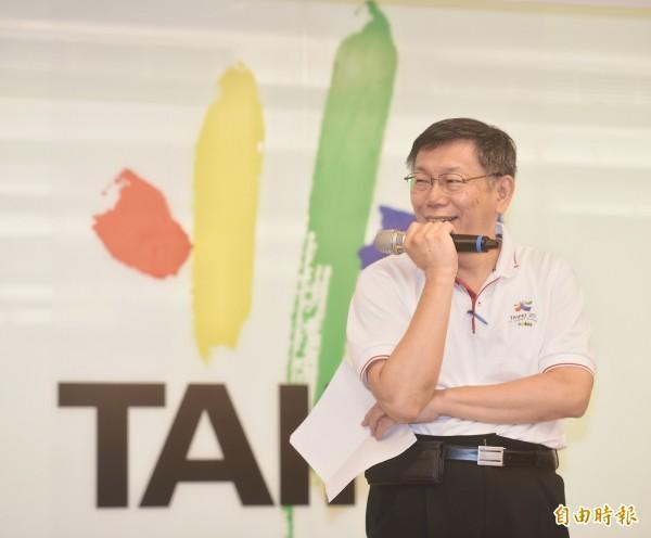台灣競爭力論壇民調顯示,柯文哲2018連任前景看好。(資料照,記者方賓照攝)