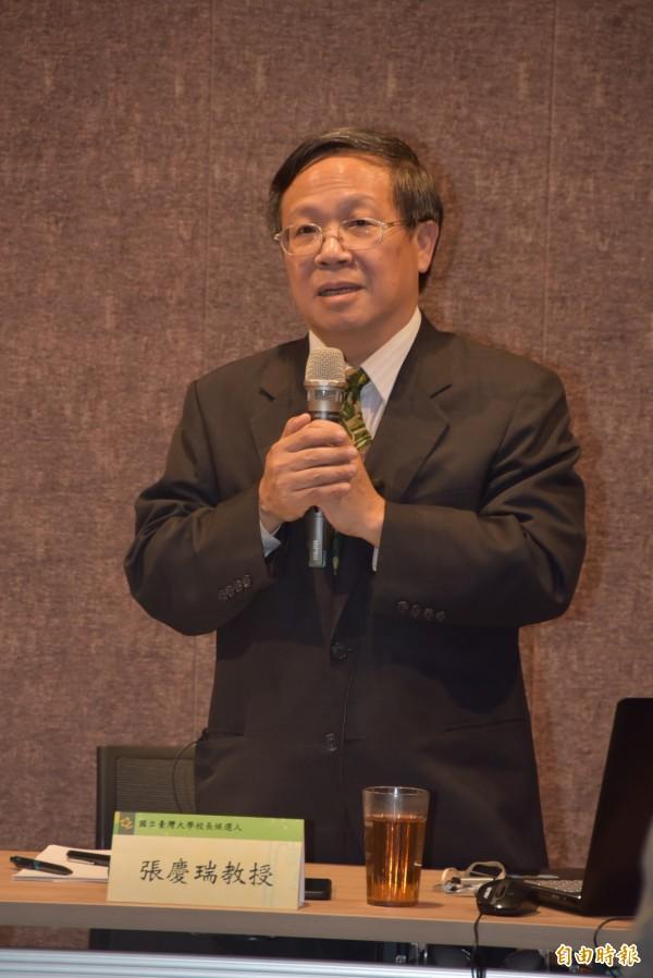 台灣大學副校長張慶瑞爭取下屆校長職位,說明治校理念,要讓台大肩負台灣未來使命。(記者吳柏軒攝)