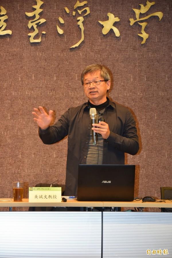 台大校友、清大前副校長吳誠文參加這次台大校長遴選,發表治校理念,目標是讓校友受社會尊敬讚揚、確定學生達到學習目標。(記者吳柏軒攝)