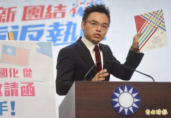 國民黨發言人洪孟楷今晚以諷刺的口吻回應,洪耀福上週才狠遭媒體打臉,「一個信用破產的人所說的話,實在沒有參考價值」。(資料照,記者簡榮豐攝)
