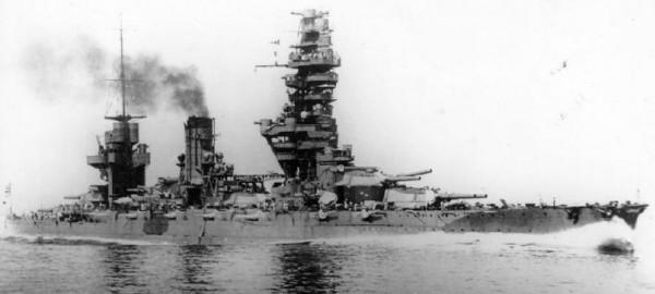 日本帝國海軍扶桑型戰艦1號艦「扶桑號」,為日本首艘自製的超弩級戰艦(即西方的超無畏艦),其艦橋十分有特色。(圖擷自《維基百科》)