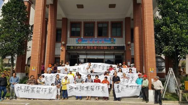 不滿鄰里調整,台南市後壁區約50名里民和里長今日到區公所抗議黑箱。(記者邱灝唐翻攝)