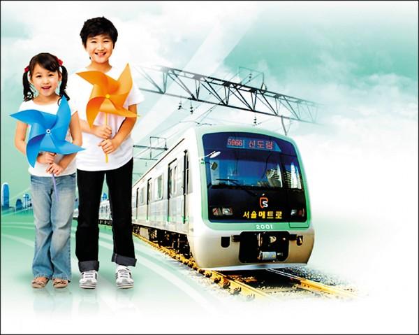 圖為一輛目的地為首爾地鐵2號線「新道林站」的列車。(取自首爾地鐵官網)