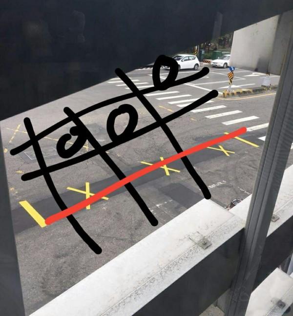 有網友幫忙畫出九宮格,笑稱「X贏了!」(圖擷自爆料公社)