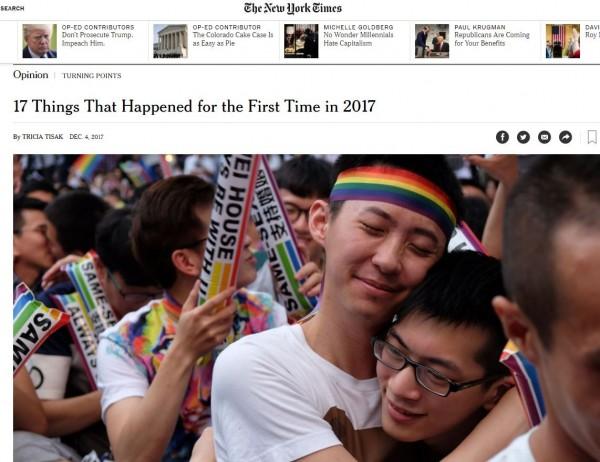 《紐約時報》刊載《轉捩點》(Turning Points)雜誌的文章「17件發生在2017年的第一次」,今年全球發生的重大事件中,台灣宣告「禁止同志婚姻違憲」名列首位。(翻攝自紐約時報)
