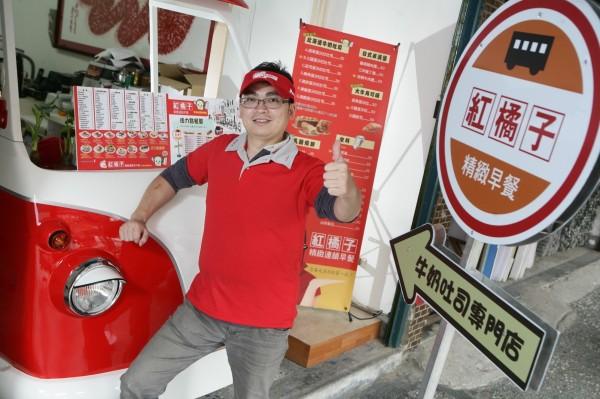 知名連鎖早餐店「紅橘子」負責人蔡思庭。(資料照,翻攝自早餐店官網)