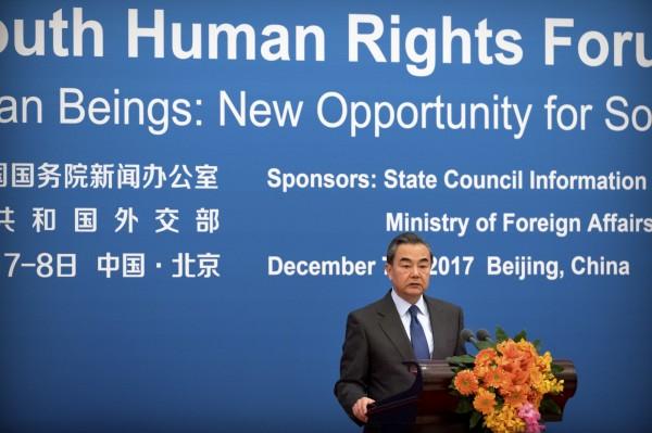 中國主辦的「南南人權論壇」今(7)日在北京登場,外媒指出,這場會議旨在向外界展示在習近平領導下,中國威權政治體制的優勢。(美聯社)