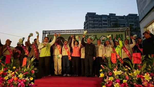 參選台南市長的立委陳亭妃成立東區與教育後援會。(記者王俊忠翻攝)