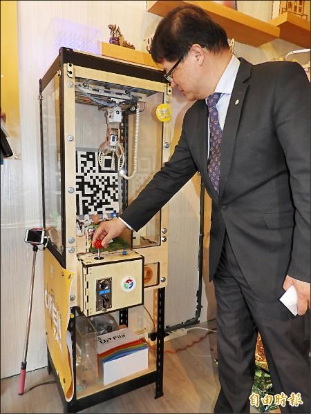 代理市長李孟諺玩夾娃娃機試試手氣。 (記者洪瑞琴攝)