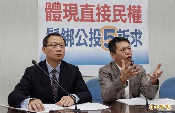 國民黨團書記長林為洲(右)、副書記長吳志揚(左)11日召開「體現直接民權 鬆綁公投5訴求」記者會。(記者劉信德攝)