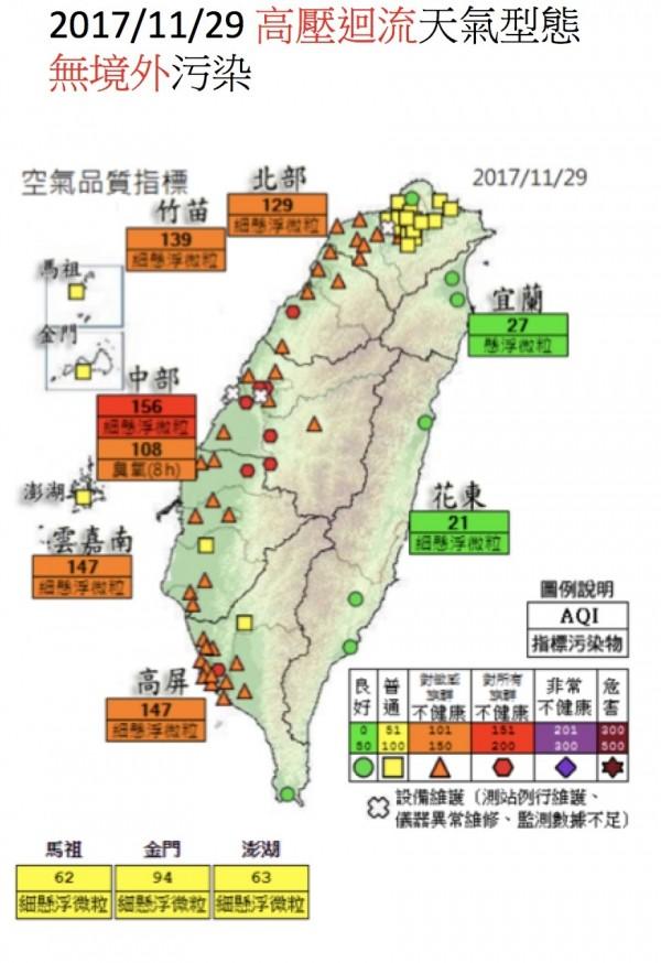 台灣呈現高壓迴流天氣型態,但未帶來境外污染,海風將海邊大型工廠空污吹入內陸,且境內污染不易擴散,空品警戒橘。(莊秉潔提供)