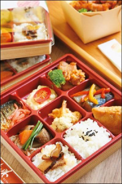 幕之內—彩 — 鐵路便當/250元。招牌的「幕之內—彩—鐵路便當」,以九宮格方式呈現經典日本鐵路便當,吃得到魚類、肉類和燉煮物等豐富配菜。(記者沈昱嘉/攝影)