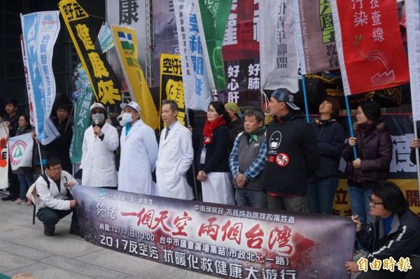台灣健康空氣行動聯盟理事長葉光芃(白衣左二)呼籲大家一起參與遊行,反空污保健康。(記者歐素美攝)