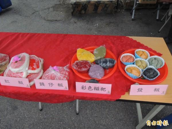苗栗市嘉志閣客家粄仔節活動,展示五顏六色的各種粄仔。(記者張勳騰攝)