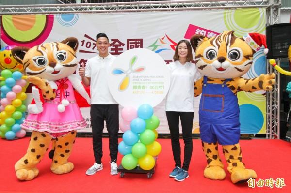 明年全中運在台中,請來世大運得獎英雄陳傑、楊千玫代言,並由石虎家族當吉祥物。(記者蘇孟娟攝)