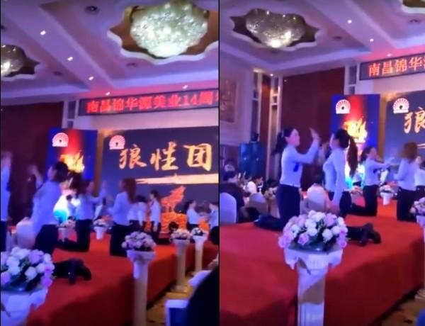 近日中國江西南昌某美容公司,流出其14週年慶典上的活動影片。影片中多名女性身穿制服跪著互相摑掌。(圖片擷取自文中YouTube影片)