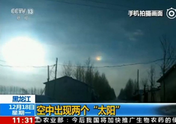 中國黑龍江出現兩個太陽。(圖擷自微博)