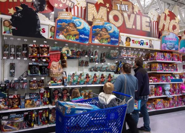 玩具反斗城將關閉多家美國分店。(法新社)