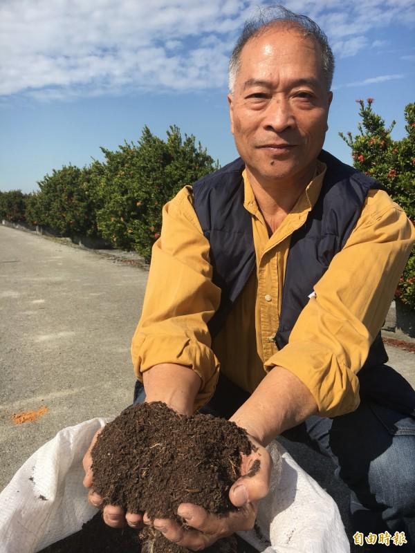 羽毛肥含氮量高,讓蔬菜產量提高。(記者顏宏駿攝)