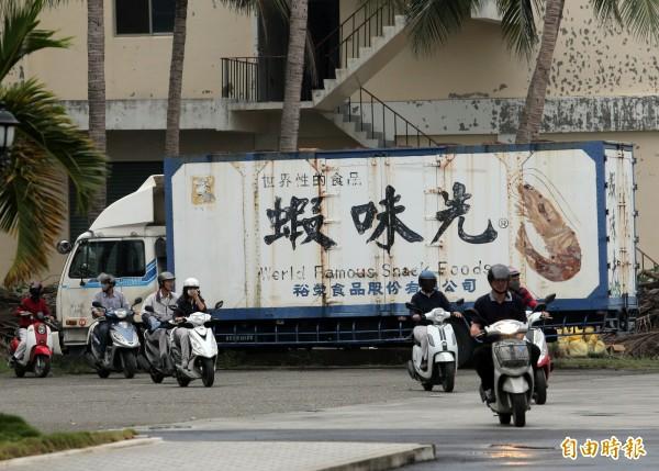 零嘴「蝦味先」業者裕榮公司用過期原料,被停業半年以上。(資料照,記者張忠義攝)
