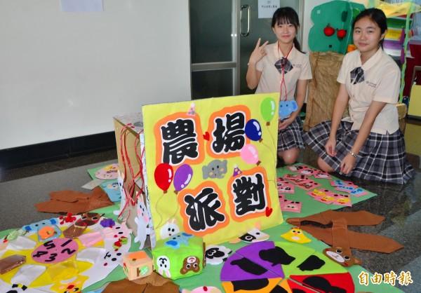 三民家商學生設計的「農場派對」,可訓練小朋友的數學推理,並達到視覺刺激。(記者吳俊鋒攝)