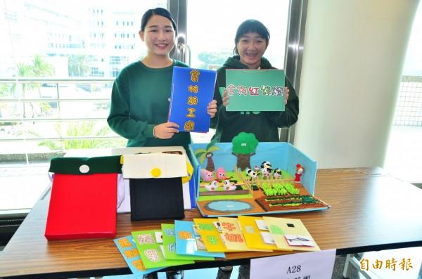 嘉藥學生設計的「開心莊園」,從小灌輸食安觀念。(記者吳俊鋒攝)