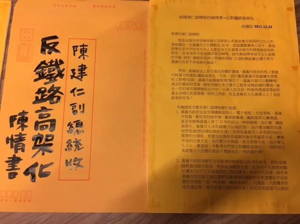 副總統陳建仁明將出席鐵高計畫動土儀式,民眾擬陳情書希望先進行政策辯論、延緩鐵高計畫。(民眾提供)