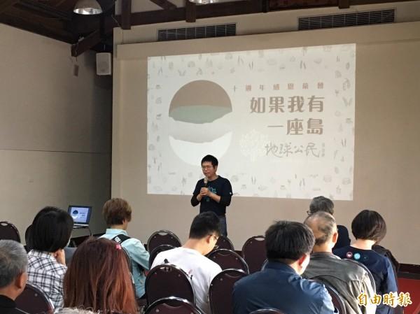 地球公民基金會今天舉辦成立十週年感恩茶會台北場。(記者楊綿傑攝)