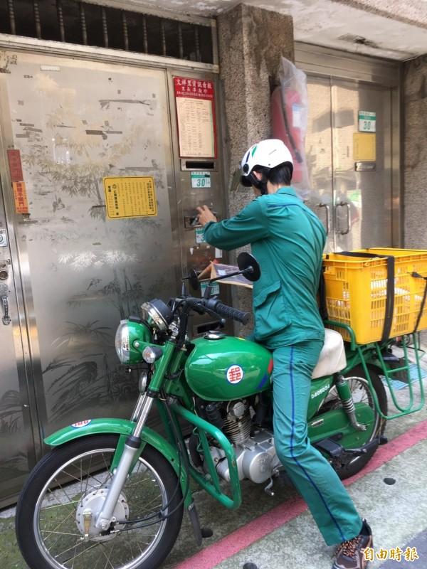 中華郵政提供快捷服務。示意圖,與新聞無關。(資料照 記者蕭玗欣攝)