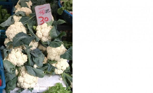 北市第一及第二果菜批發市場週邊聯合稽查結果出爐,1件「白花椰菜」含超標1.4倍殺蟲劑阿巴汀。(衛生局提供)