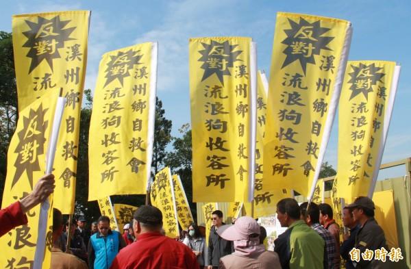 溪州公園可愛動物教育園區遭到當地鄉民強烈反彈,今日再持抗議旗幟到場表達立場。(記者陳冠備攝)