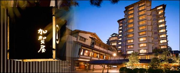 石川縣七尾市和倉溫泉的老店「加賀屋」,重返日本業界百大飯店旅館評比第一名。(取自網路)