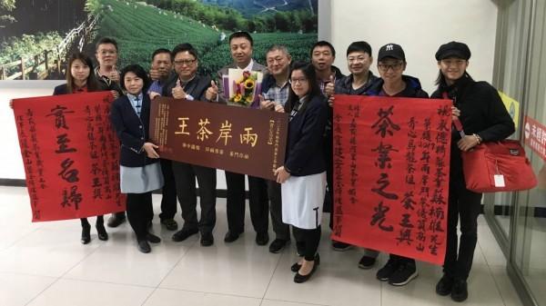蘇楠雄(左六)獲得2017「兩岸鬥茶—茶王爭霸賽」青心烏龍組茶王。(記者林宜樟翻攝)