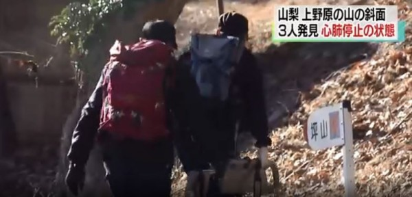 日本山難,2女1男無呼吸心跳。(圖擷自《NHK》)