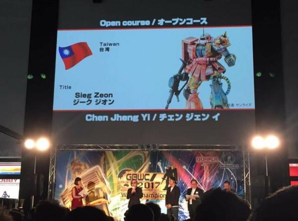 2017年日本GBWC鋼彈模型製作家世界總決賽,我國模型製作家陳鉦沂獲獎。(圖擷取自爆廢公社)