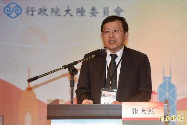 陸委會副主委張天欽。(資料照,記者簡榮豐攝)