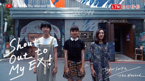台灣知名的阿卡貝拉組合「尋人啟事」推出最新Cover,將美國小天后泰勒絲的流行金曲用純人聲呈現,別有一番風味。(尋人啟事人聲樂團 The Wanted 授權提供)