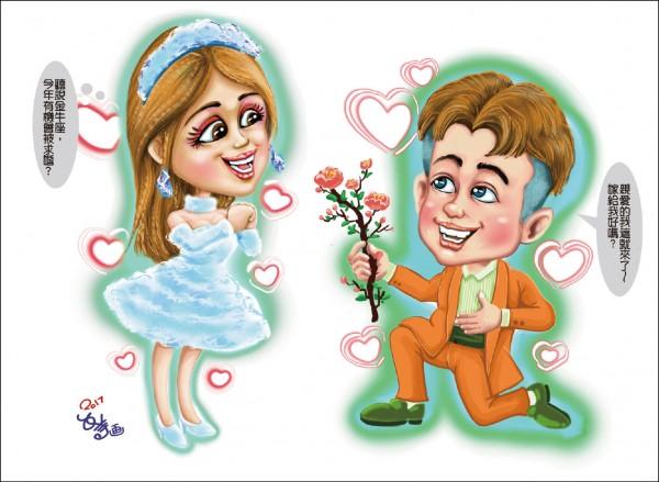 如果你是想步入婚姻的金牛座,今年將會出現符合結婚條件的對象,穩定交往的人也有被求婚的機會。(插圖 ∕ 白羊)
