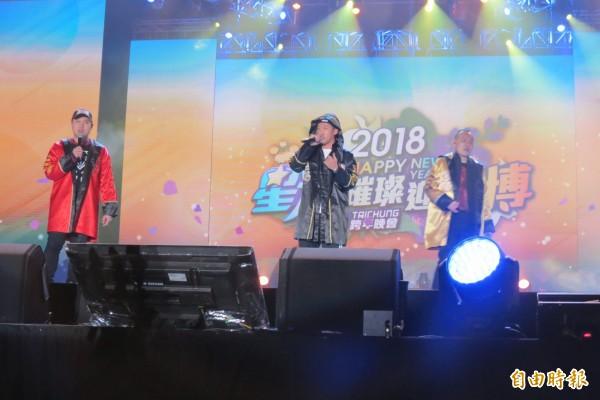 台中跨年晚會,玖壹壹武術電音風開唱即被檢舉太吵。(記者蘇孟娟攝)