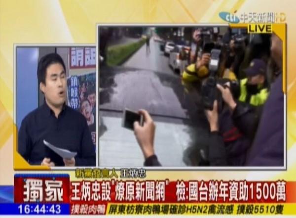 王炳忠今(2)日在中天新聞表示,對於名嘴周玉蔻的不實報料,「我一定告」。(圖擷取自中天新聞)