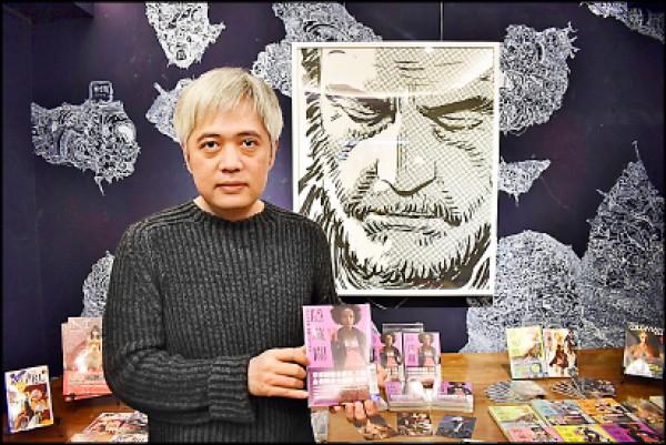漫畫家常勝繪製少年漫畫,擅長奇幻風格,人物立體寫實、內容對人性刻劃,更獲台灣金漫獎與日本京都國際漫畫賞雙料肯定,如今與咖啡店共同開辦實體畫展。(東立出版社提供)