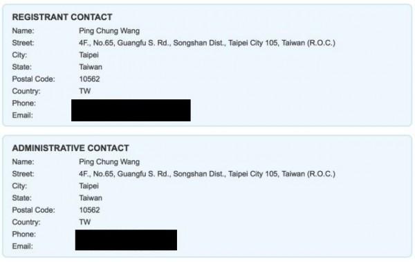 王炳忠竟然以本名、真實手機號碼註冊,地址欄位竟然也填上新黨總部的地址。(圖翻攝自PTT)