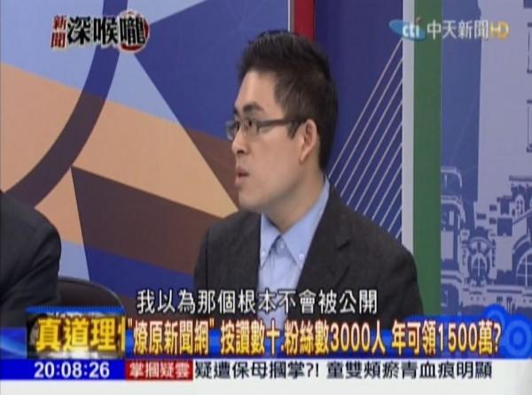 王炳忠說,當初他根本不知道姓名、手機等資料會被公開。(圖擷取自中天新聞)