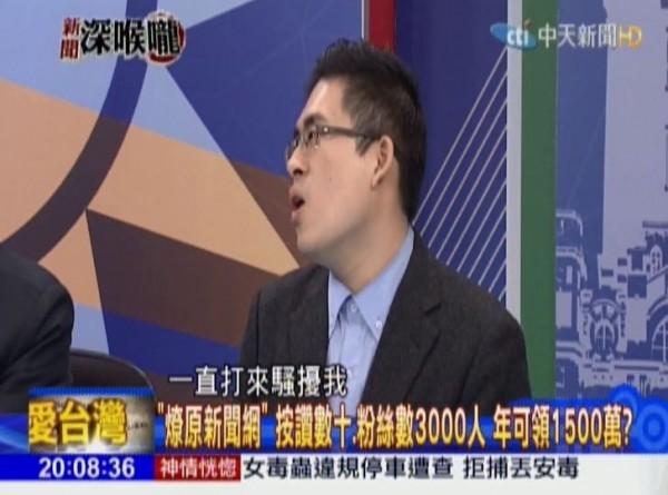 王炳忠說,有不明電話在半夜3點打來騷擾他。(圖擷取自中天新聞)