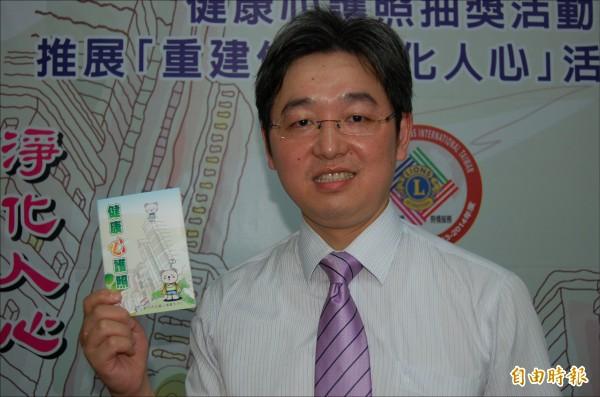 台灣心理健康與諮商專業發展協會常務監事何宇欣。(記者陳維仁攝)