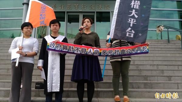 呂欣潔(左三)、伴侶盟理事長許秀雯(左二)、伴侶盟秘書長簡至潔(左一),呼籲政府不要再算計。(記者吳政峰攝)